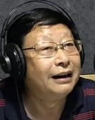 Shuren Zhao