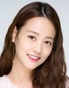 Son Yeo-eun