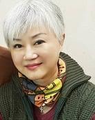 Ai-Lun Kao