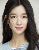 Seo Ye-ji isHa Jae-Yi