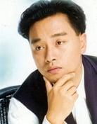 Leslie Cheung isKit