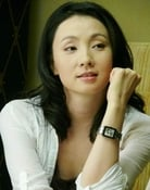 Tao Hong is An&#039