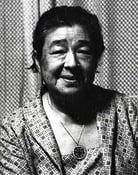 Chieko Higashiyama