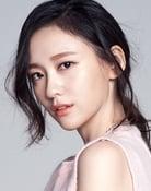Park Ji-hyun isRye Hye-jin