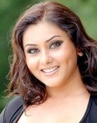 Namitha isAunt Maya