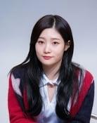 Jung Chae-yeon isShin Ki Won