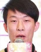 He Jun