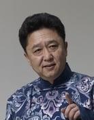 Yu Qian