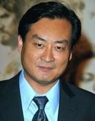 Tom Yi