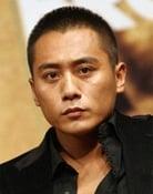 Liu Ye isWu Jiang