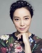 Sophie Su Yan
