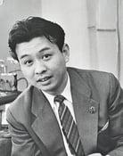 Umenosuke Nakamura