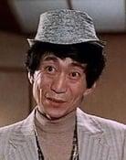 Wei Ping-ao