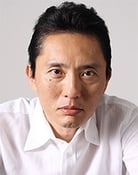 Yutaka Matsushige isDetective Shigeta