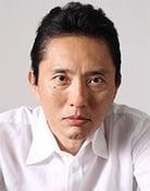 Yutaka Matsushige isKozo Sekihata