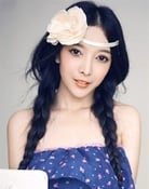 Lanyi Zhang