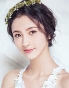 Jiao Na