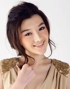 Feng Danying