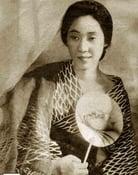 Largescale poster for Mitsuko Yoshikawa