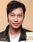 Patrick Tam is