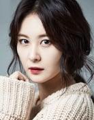 Son Eun-seo