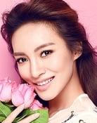 Gu Xuan isXuan Nu