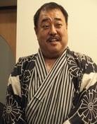 Masanori Machida isTree Hand (voice)
