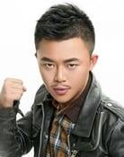 Xu Ming-Hu
