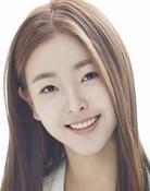 Ko Won-hee isLee Ji-Yoon