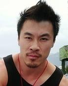 Xin Sarith Wuku