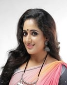 Largescale poster for Kavya Madhavan