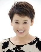 Shinobu Ōtake