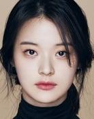 Shin Do-Hyun isLee Ye-Ji