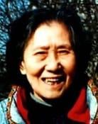 Ding Wei-Min