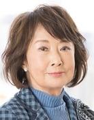 Kazuko Yoshiyuki Picture