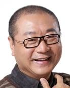 Fan Wei