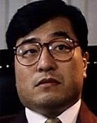 Ronny Yu