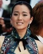 Gong Li Picture