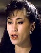 Pauline Wong Yuk-Wan isFemale hopping vampire
