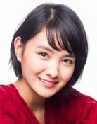Wakana Aoi