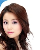 Ruby Lin is Lu Die Yu