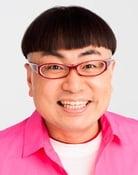 Ijiri Okada