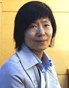 Ye Soo-jung isKo Eun-Hee