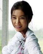 Han Eun-jung isHong-ri
