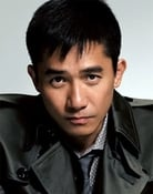 Tony Leung Chiu-Wai isDressing up to go out