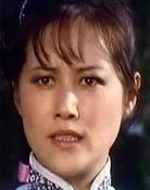 Nancy Yen Nan-See isTan Li
