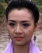 Amy Yip isHua-Hua
