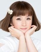 Largescale poster for Chiaki Fujimoto