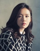 Son Ye-jin Picture