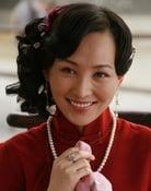 Yue Li Na